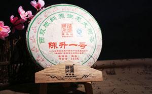 陈升号普洱茶为什么比别家的贵?
