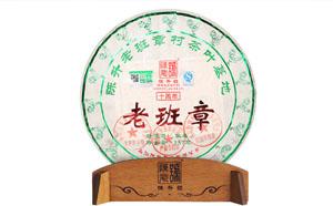 陈升号的老班章是不是中国普洱茶的茶王?