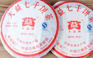 普洱茶品牌排行榜之大益