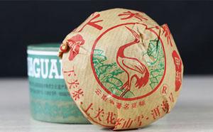 普洱茶品牌排行榜之下关沱茶