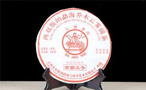 普洱茶品牌排行榜之八角亭